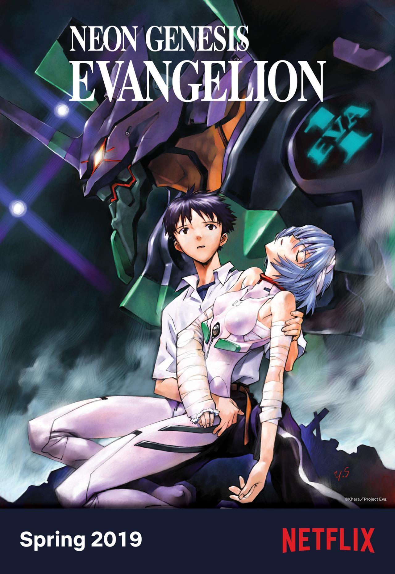 evangelion-netflix
