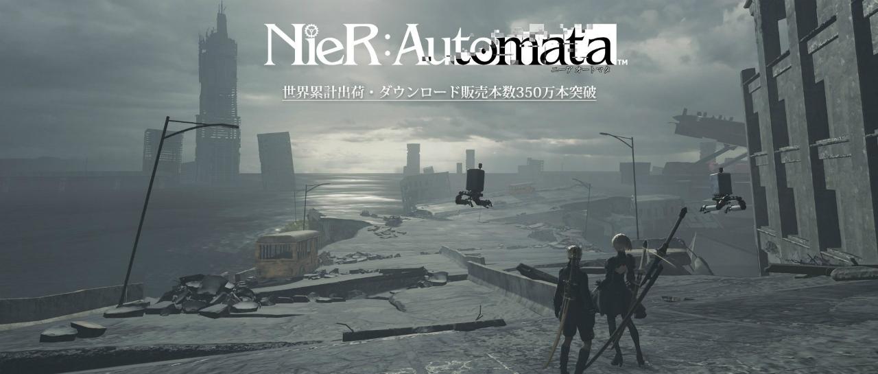 NieR-Automata-ventas_3_5millones