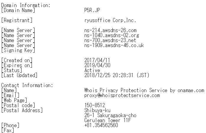 P5R-Domain