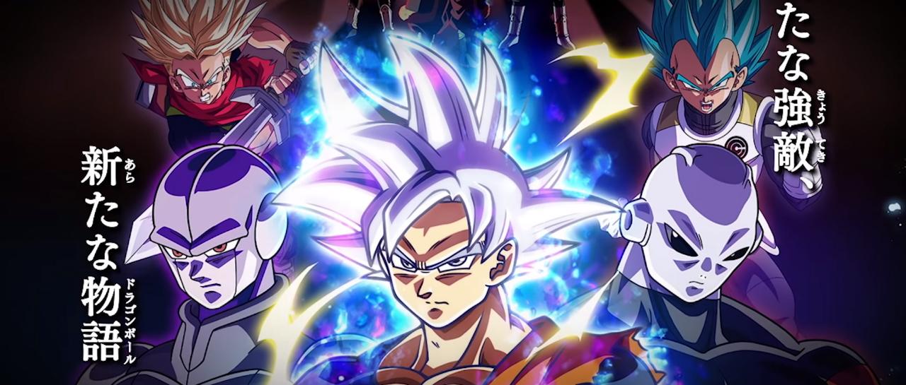 SuperDragonBallHeroes_anime_sagaNueva