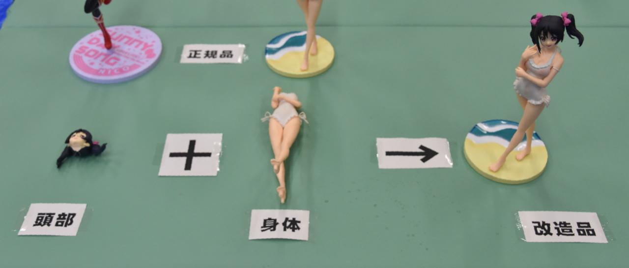 Japon_venta_ilegal_figura_waifu