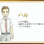 Ni-no-Kuni-Movie_2019_02-09-19_003