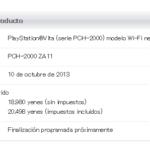 PS Vita Japón Atomix 2