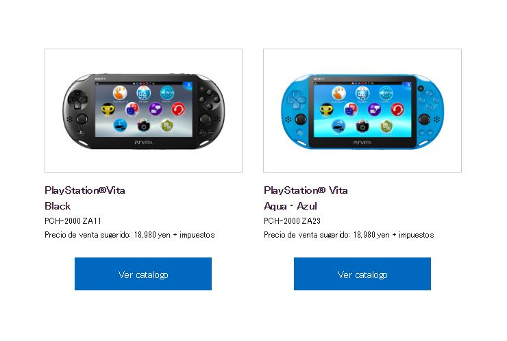 La producción de PS Vita acabará muy pronto en Japón