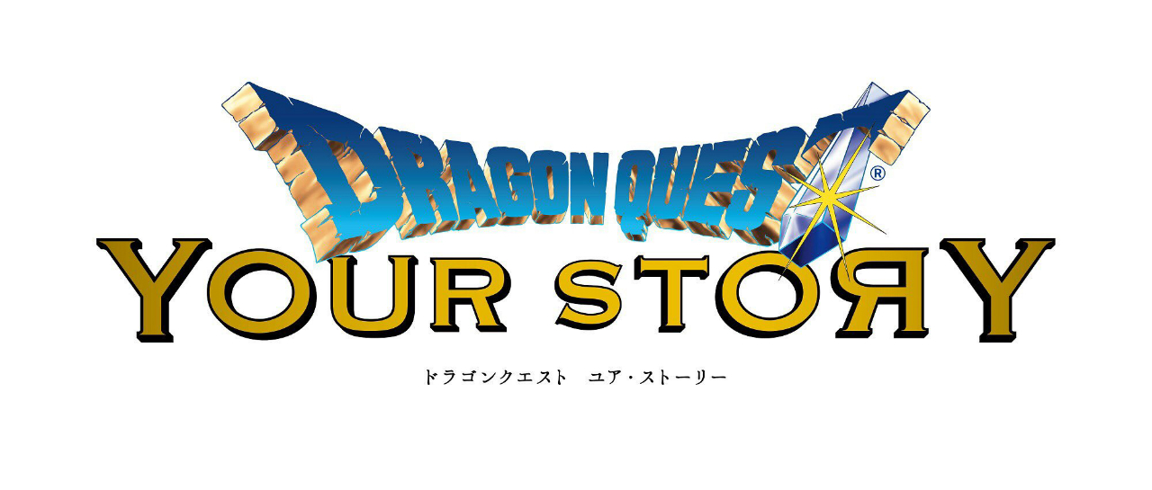 Pelicula_DragonQuest_YourStory