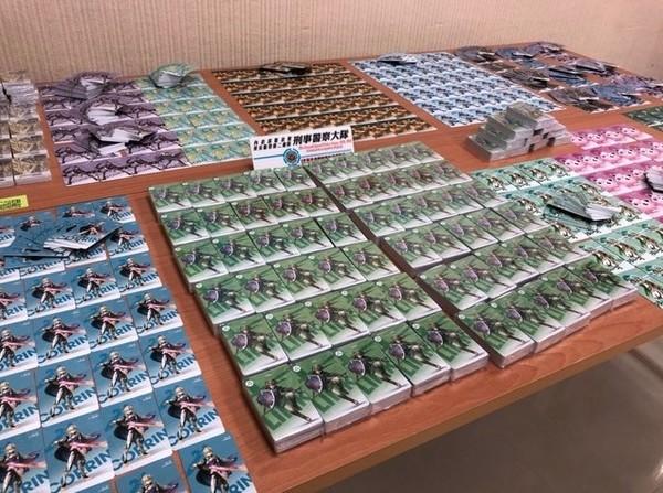 counterfeit-amiibo-cards-taiwan-arrest-feb112019
