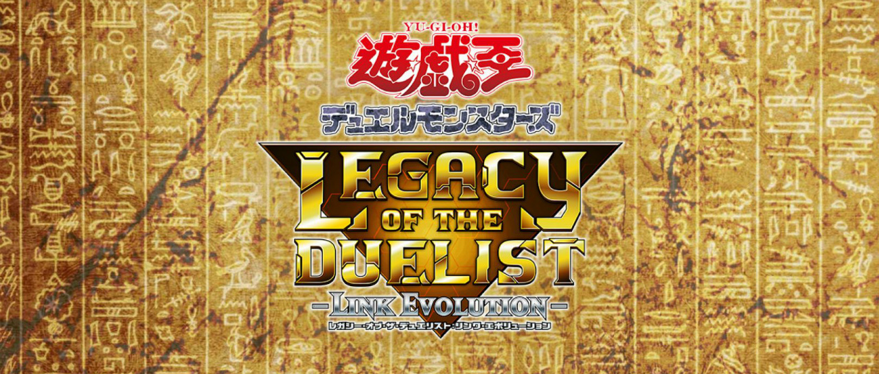 yugioh-legacy-duelist-switch