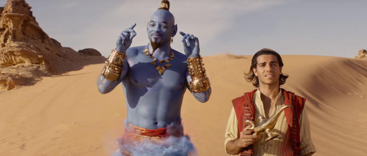 Aladdin Atomix