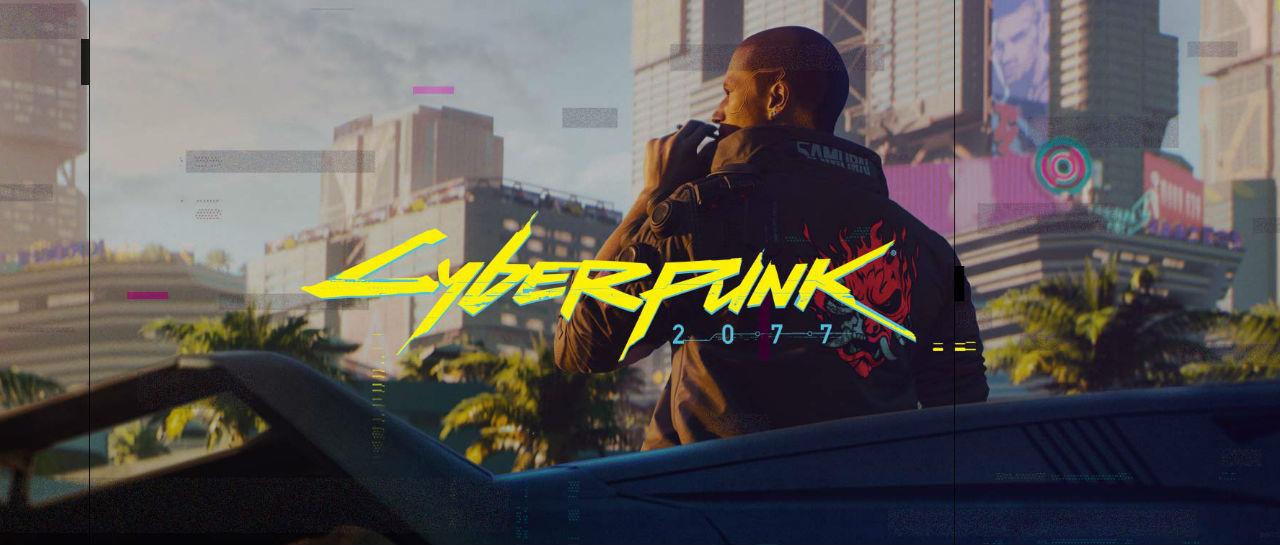 Cyberpunk 2077 Atomix 4