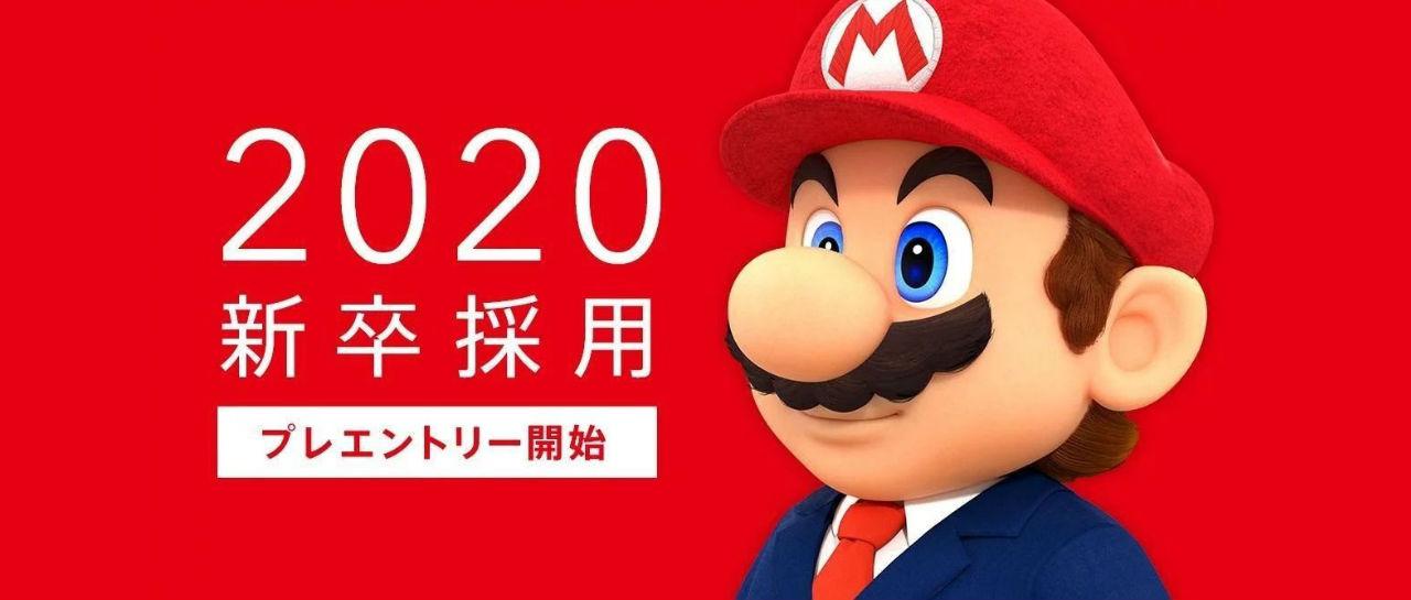Nintendo Japon Empleos Atomix