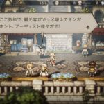 Octopath-Traveler-Champions-of-the-Continent_19