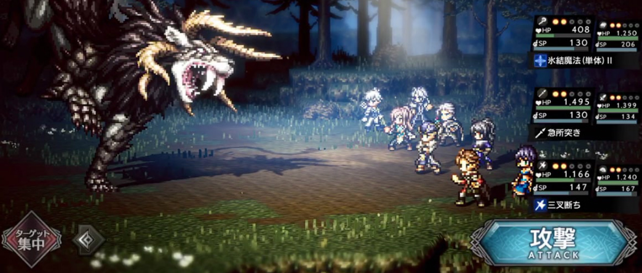 Octopath-Traveler-Champions-of-the-Continent_moviles