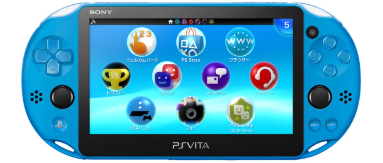 PS Vita Aqua Blue ultimo Atomix