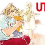 UT Uni Qlo Street Figher Atomix 1