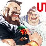 UT Uni Qlo Street Figher Atomix 17