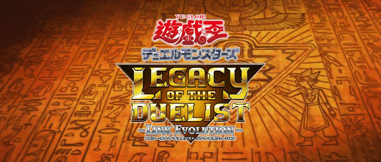 Yu-Gi-Oh_LegacyoftheDuelisLinkEvolution_Switch