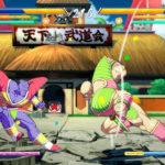 Dragon Ball FighterZ screens GT Atomix 10