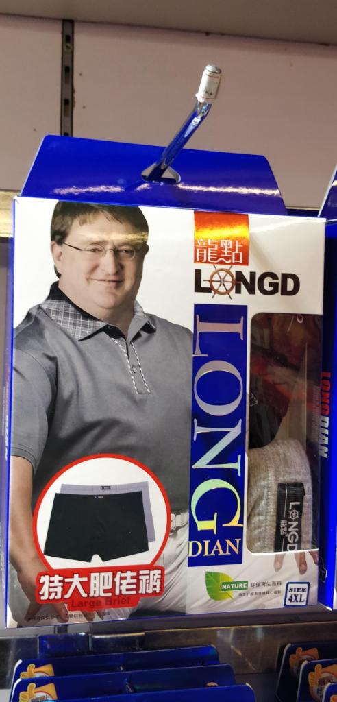 Gabe Newell interior Atomix