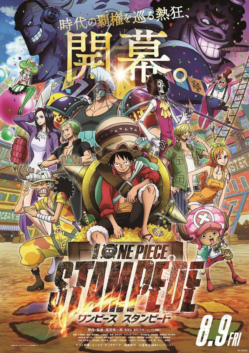 OnePiece_Stampede_Poster