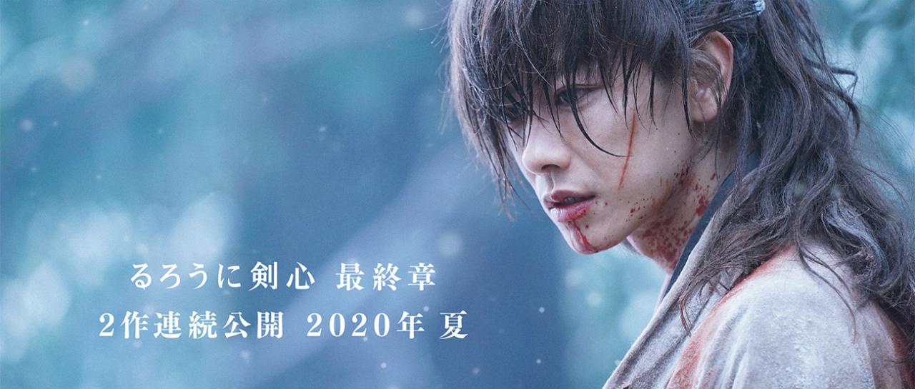 SamuraiX_RurouniKenshin_live_action