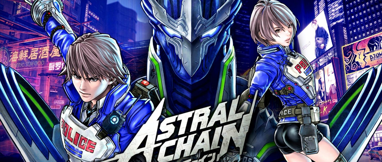 AstralChain_Switch_Arte