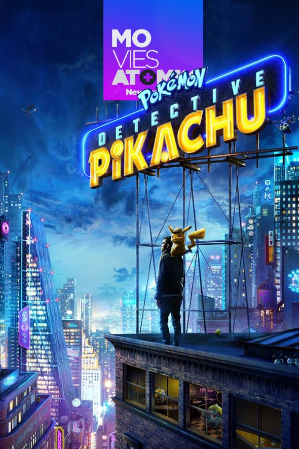 AtomixMovieReview_PokemonDetectivePikachu