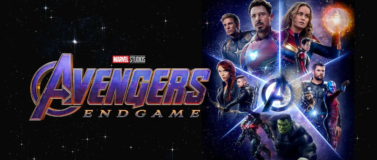 Avengers Endgame logo poster Atomix