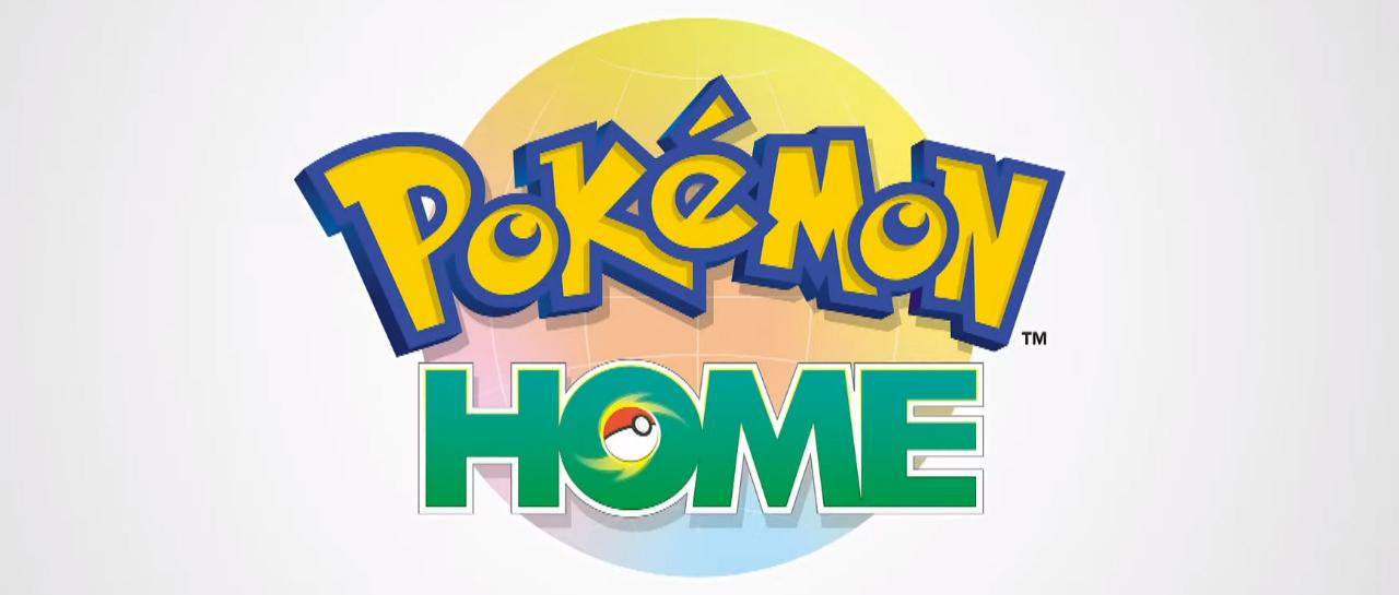 PokemonHome