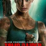 Tomb Raider Película Atomix 2