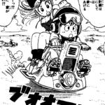 Akira Toriyama Atomix 10
