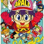 Akira Toriyama Atomix 6