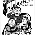 Awawa World Akira Toriyama Atomix