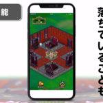 Dragon Quest Walk Atomix 10