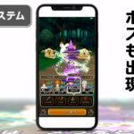 Dragon Quest Walk Atomix 7