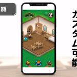 Dragon Quest Walk Atomix 8