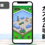 Dragon Quest Walk Atomix 9