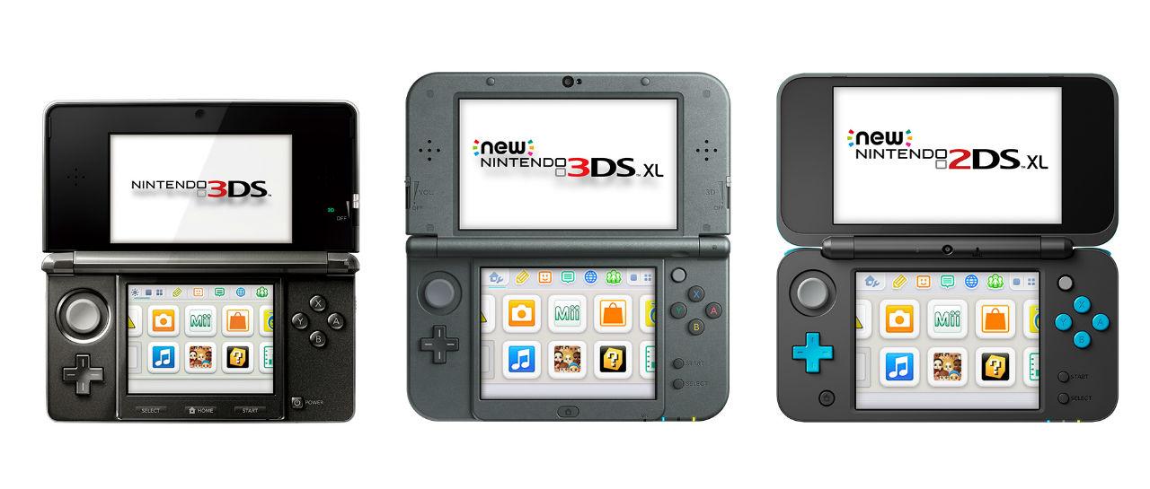 Nintendo 3DS Atomix