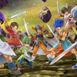 Smash DQXI E3 2019 Atomix