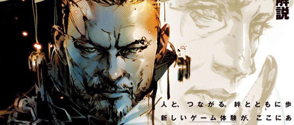 Yōji Shinkawa ilustra Death Stranding como un juego de Metal Gear