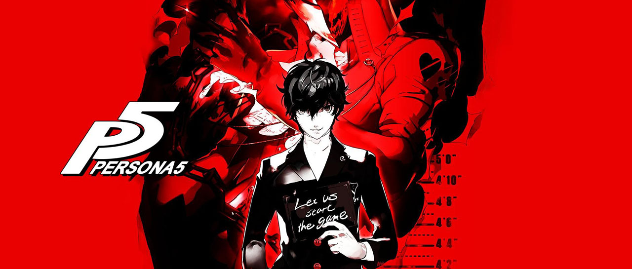 ps now persona