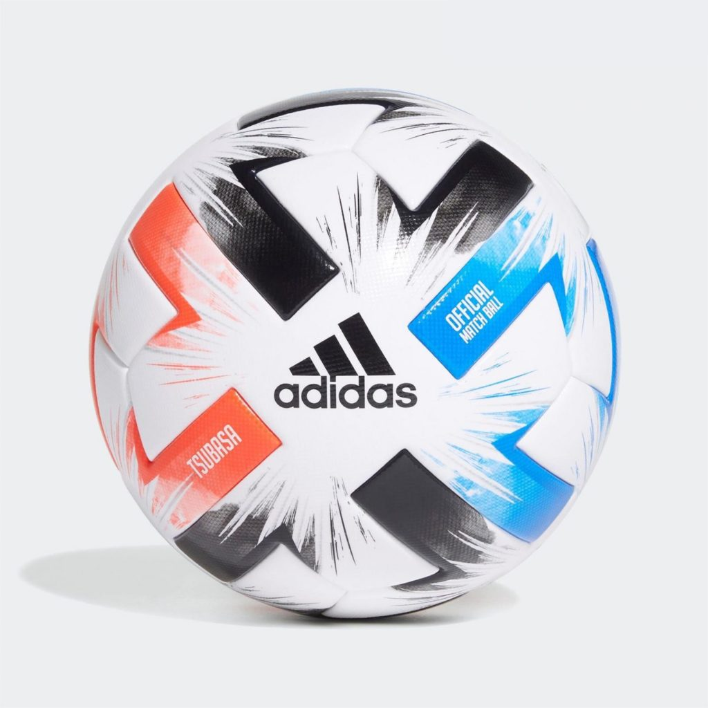 ballon-coupe-du-monde-des-clubs-fifa-2020-3-1400×1400