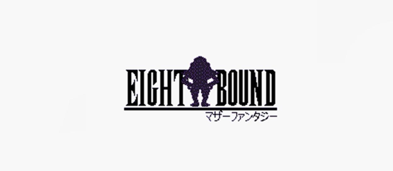 eightbound