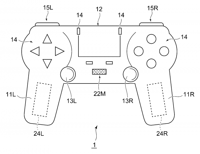 ps5-controller-patent-1-650×500