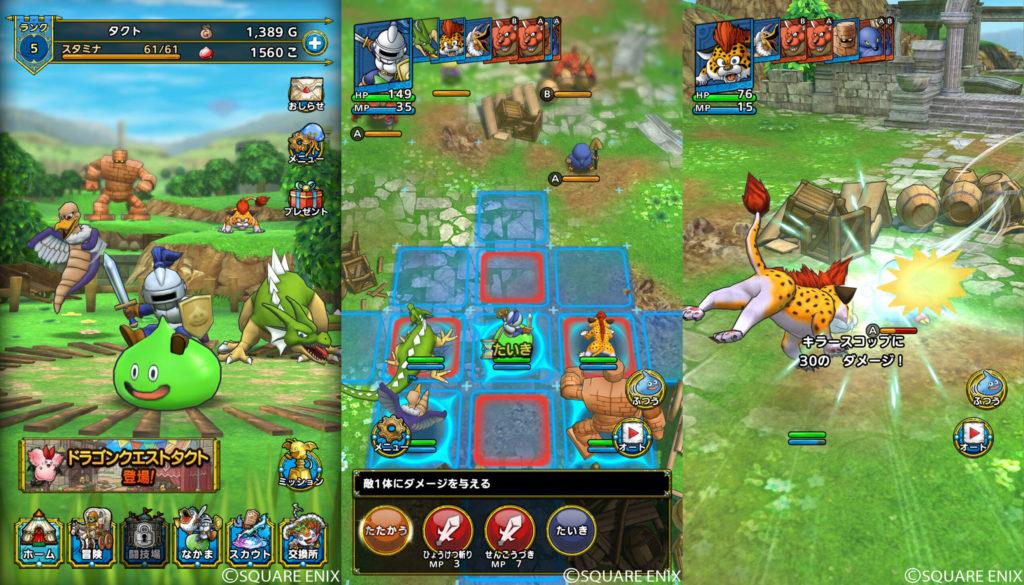 Dragon-Quest-Tact_02-05-20_Screenshots-scaled