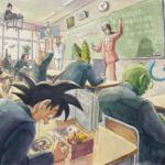 Hammar-Dobucof-Dragon-Ball-14