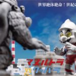 mario-and-bowser-toys-ultraman-4