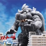 mario-and-bowser-toys-ultraman-7