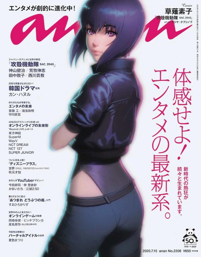 gwigwi.com-ghost-in-the-shell-menghiasi-sampul-majalah-wanita-mingguan-anan