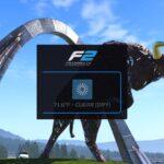 F1® 2020_20200708190740
