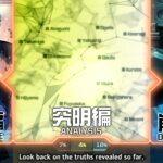 13 Sentinels: Aegis Rim_20200925165602